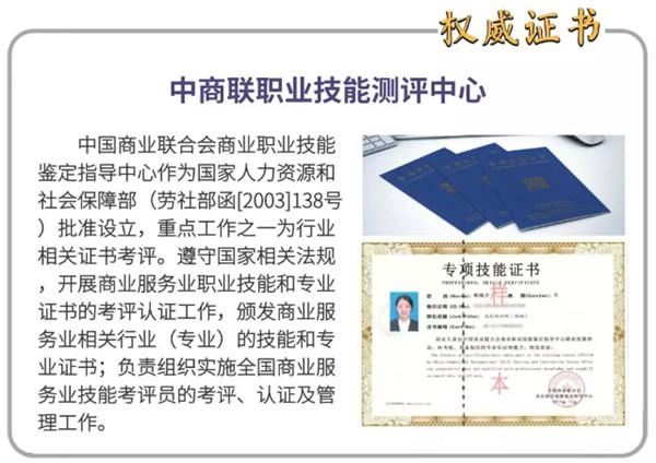 国学少儿礼仪培训师资格证