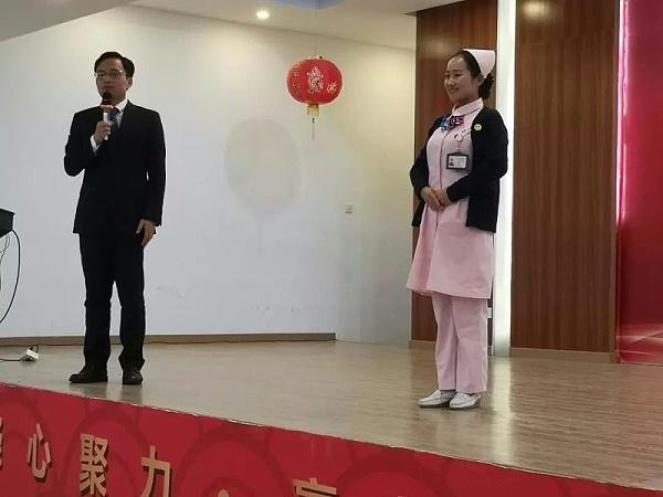 修齐礼仪应邀出席闵行中医医院誓师大会
