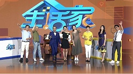 """王新老师受邀到央视财经频道生活家栏目畅聊""""礼仪""""那些事儿"""