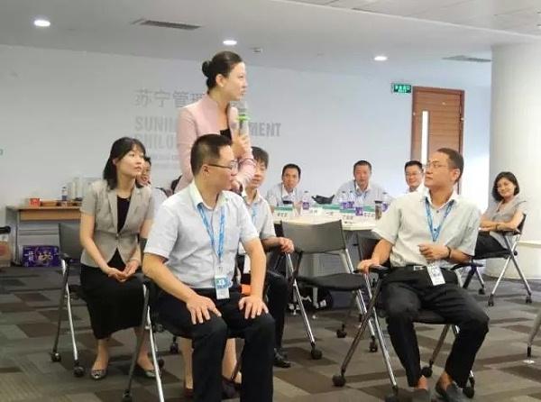 修齐礼仪商务礼仪培训