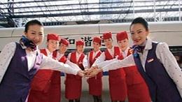 微课程分享:陕西西安李琰玉老师《高铁服务礼仪》