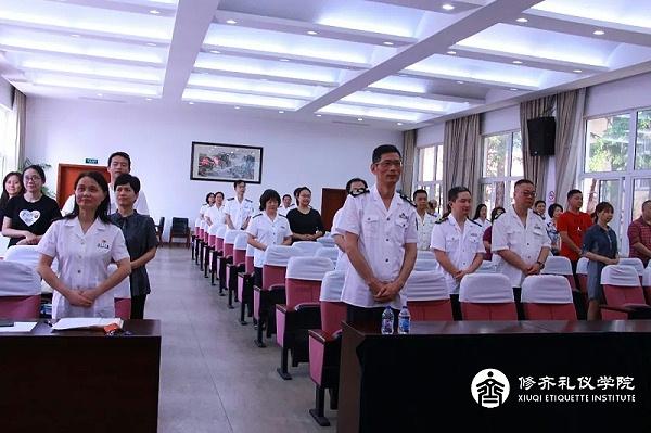 修齐礼仪执法礼仪培训