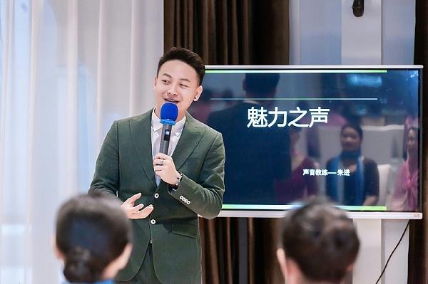 7修齐礼仪演讲口才培训师认证班言语沟通礼仪培训师培训