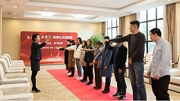 重礼仪、提素质、强修养,上海政法学院教师礼仪训练营圆满落幕