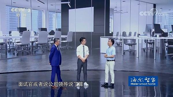 礼仪实战专家王新老师受邀参加CCTV2《生活家》这厢有礼节目