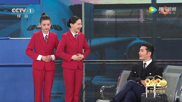 《机场姐妹花》之服务礼仪思考