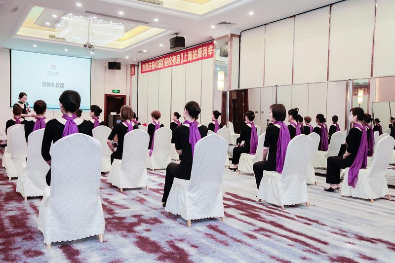 修齐礼仪高级礼仪培训师认证班之形体梳理形体礼仪课