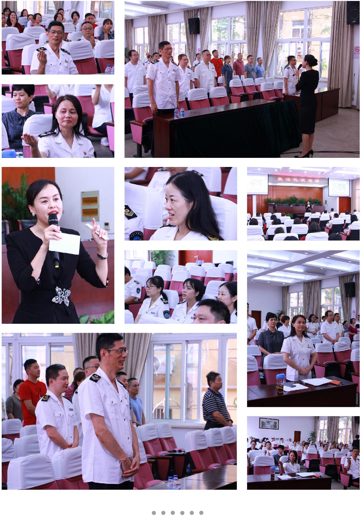 4上海·卫监所执法礼仪培训照片