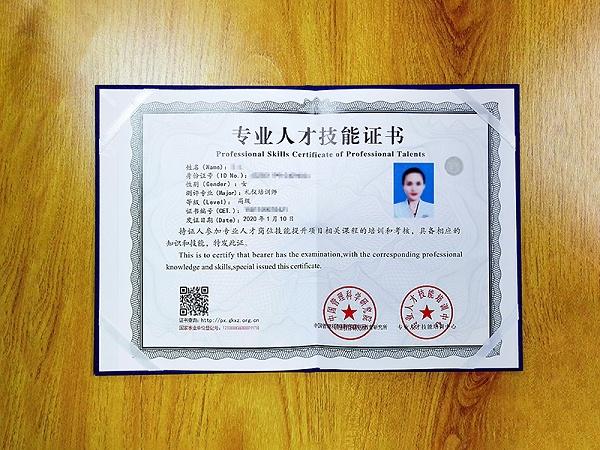 国内礼仪培训师资格证专业人才技能证书