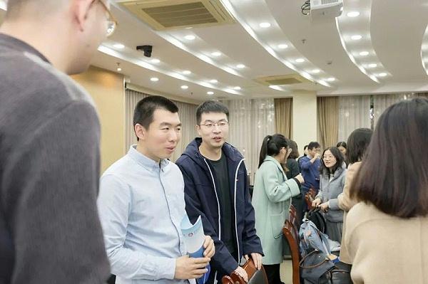 政法大学修齐礼仪教师礼仪素养提升项目培训5