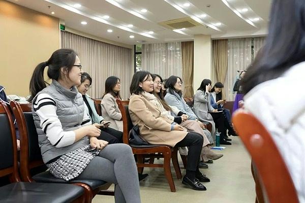 政法大学修齐礼仪教师礼仪素养提升项目培训8