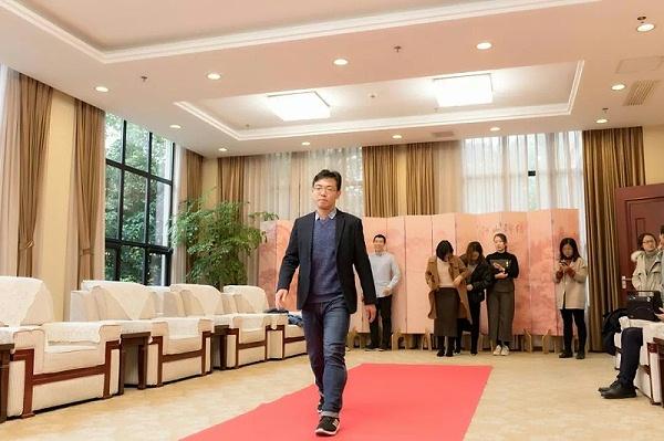 政法大学修齐礼仪教师礼仪素养提升项目培训9
