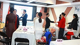 如何为企业进行商务礼仪培训?商务沟通礼仪中应用技巧!