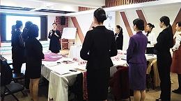 礼仪培训课程之什么是门店服务标准?