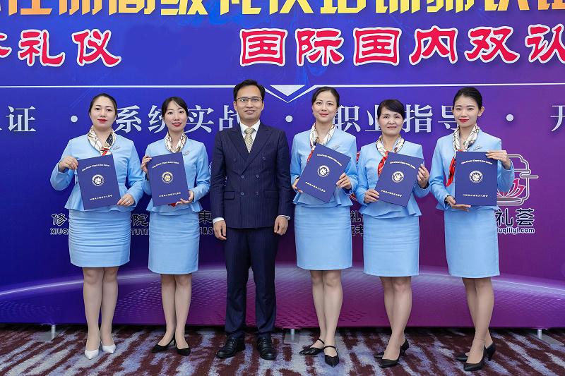 修齐礼仪高级礼仪培训师认证班毕业照片