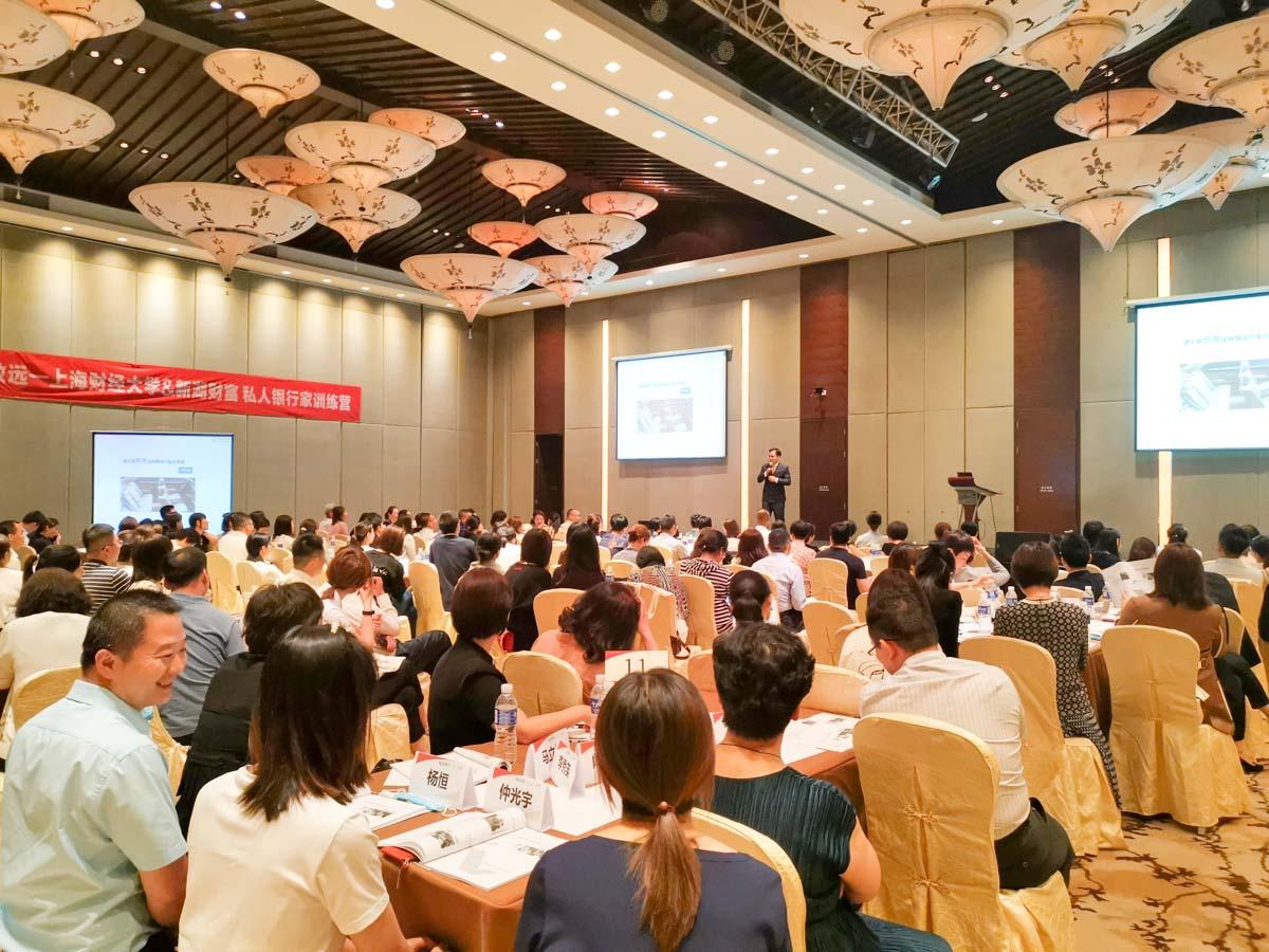 《中国私人银行家高级礼仪培训》大型公开课完美落幕
