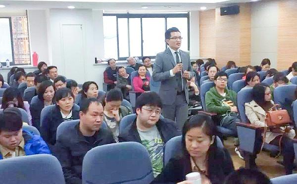 修齐礼仪东方礼仪政务礼仪培训4