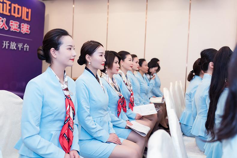 56修齐礼仪高级礼仪培训师认证班礼仪师培训课程精彩