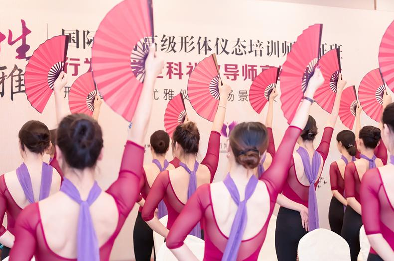 49修齐礼仪行为美学优雅仪态形体礼仪培训班课程精彩.png