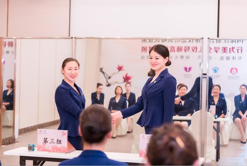 63修齐礼仪行为美学优雅仪态形体礼仪培训班课程精彩.png