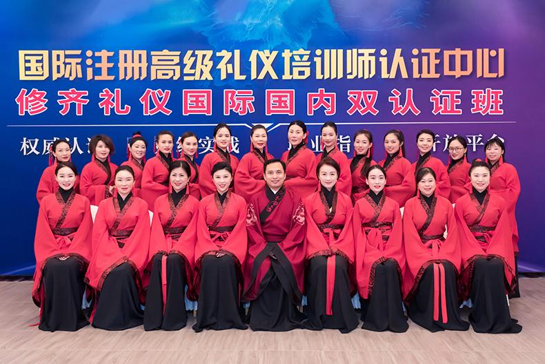 18修齐礼仪高级礼仪培训师认证班礼仪师培训课程精彩