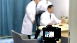 沪上首部医护服务礼仪标准视频开拍