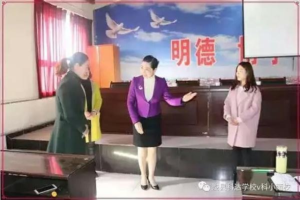 修齐礼仪修齐礼仪应邀参加河南省科达教育集团的职场礼仪的培训。